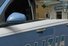 Siracusa| Identificato e denunciato l'autore della rapina in una farmacia