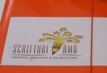 "Augusta| Liceo Megara lezione ""Fuori classe"" a Catania per Scritturiamo"