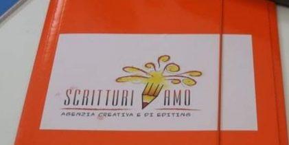 "Augusta  Liceo Megara lezione ""Fuori classe"" a Catania per Scritturiamo"