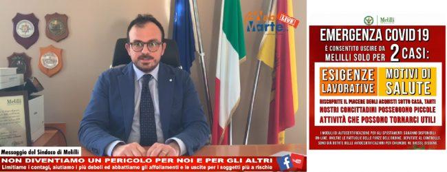 Melilli| L'appello del sindaco Carta alla città<span class='video_title_tag'> -Video</span>