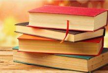 Siracusa| Attenti al…Libro