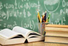 Palermo| Sindacato Scuola, chiesti provvedimenti contro rischio esuberi