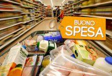 Siracusa| Emesso l'avviso per accedere al fondo di solidarietà alimentare