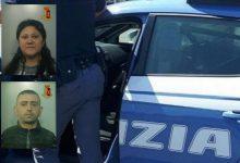 Noto| La polizia di Stato esegue 4 misure cautelari per estorsione