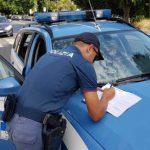 Siracusa e Provincia| Denunciate 4 persone per vari reati