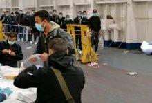 Augusta| Nave quarantena Suprema: sbarcati 382 migranti negativi al 2° tampone