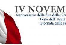 Lentini | Anniversario della fine della Grande Guerra, annullata la cerimonia