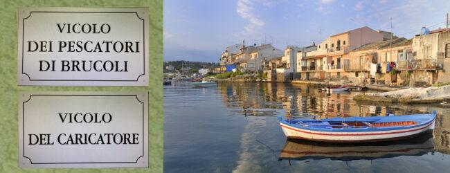 Augusta | Un omaggio ai pescatori e alla storia del borgo marinaro di Brucoli
