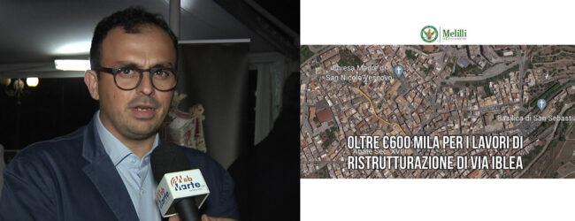 Melilli | Oltre seicentomila euro per i lavori di pavimentazione di via Iblea