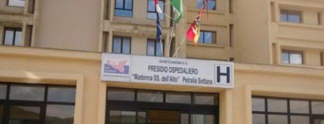 "Palermo | Sanità, Cisl Fp: ""A rischio i livelli minimi essenziali"""